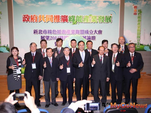朱立倫表示,新北市聚集全國最多家的綠色產業,是台灣綠能產業的重要基地 MyGoNews房地產新聞 市場快訊