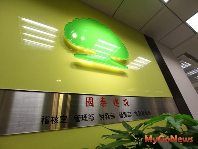國建2012股利為1元現金股利 MyGoNews房地產新聞 個案情報站