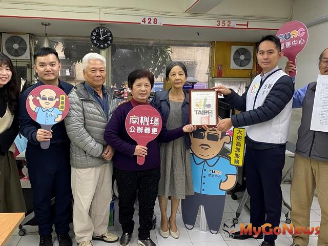 南機場一期2、3棟更新會核准立案 持續推進都更(圖:台北市政府) MyGoNews房地產新聞 區域情報