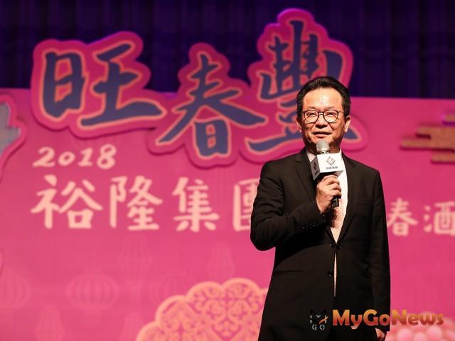 陳國榮表示,「裕隆城」打造獨一無二產品特色,規劃15個IMPOSSIBLE(不可能)設計概念 MyGoNews房地產新聞 市場快訊