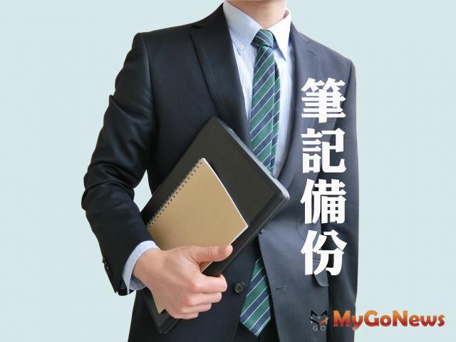 筆記起來 營利事業房地合一申報常見6大錯誤類型 MyGoNews房地產新聞 房地稅務