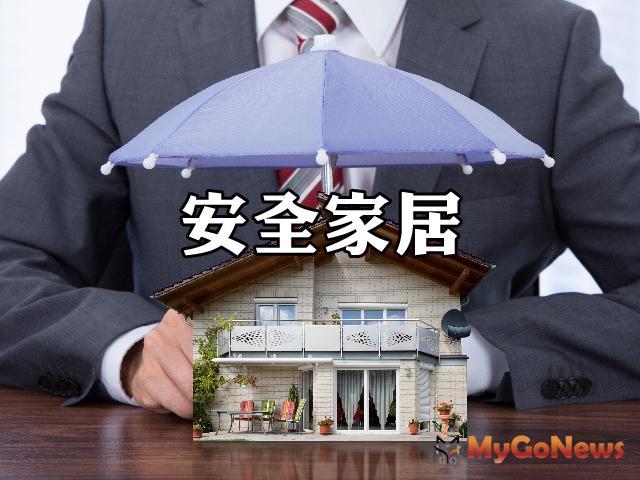 台北市2020年燃氣熱水器補助於1月1日正式開跑,另為提升居家安全將住警器裝設納入罰則規範 MyGoNews房地產新聞 安全家居