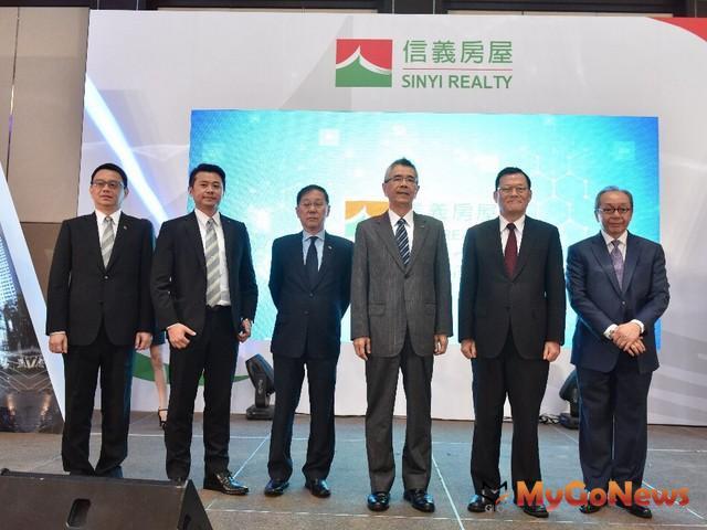 台馬服務鏈在地精耕,信義房屋馬來西亞子公司正式成立 MyGoNews房地產新聞 Global Real Estate