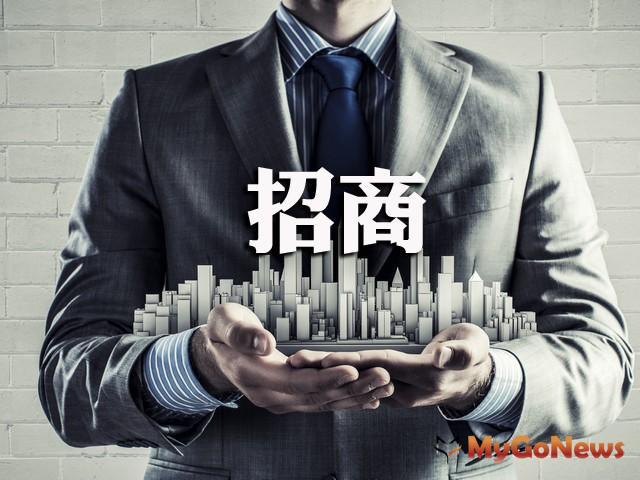 財政部8月7日舉辦招商大會,釋出逾1,300億元公共建設投資商機 MyGoNews房地產新聞 市場快訊