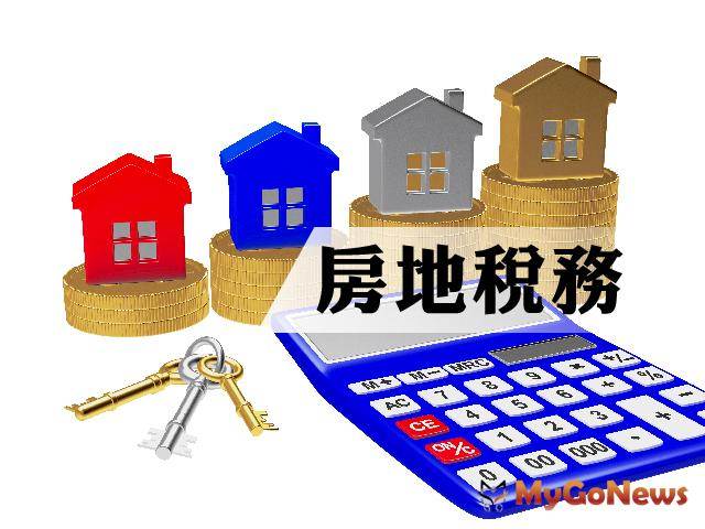 房地稅務 房屋出租是否影響房屋稅稅額 MyGoNews房地產新聞 房地稅務
