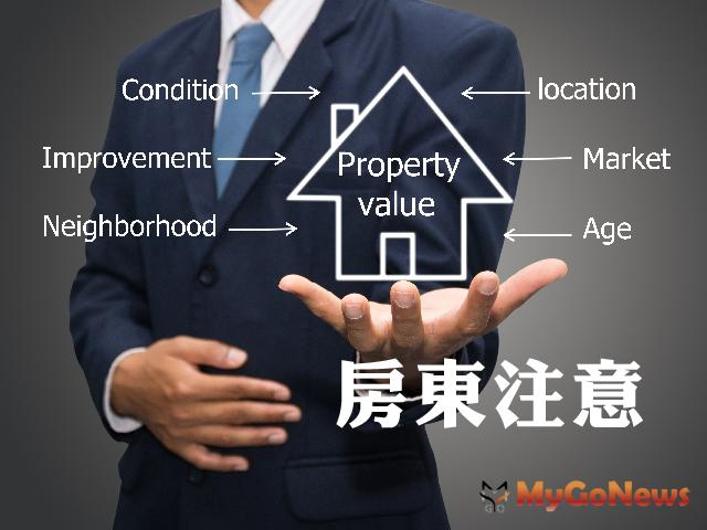 房屋出租或供營業使用者不適用自用住宅用地優惠稅率 MyGoNews房地產新聞 房地稅務