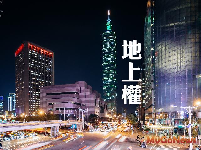 國產署公告推出台北市世貿三館基地招標設定地上權,歡迎各界踴躍投標 MyGoNews房地產新聞 區域情報