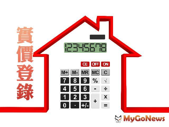 實價新制2.0透明即時,7/1上路台北零時差 MyGoNews房地產新聞 區域情報