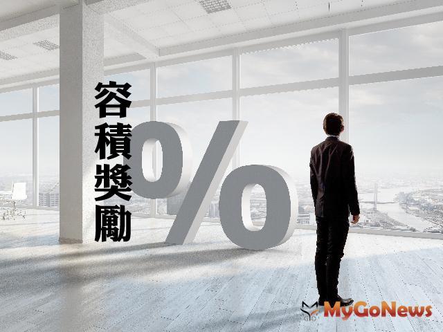 2021年5月11日前申請危老重建,可獲得8%容積獎勵喔 MyGoNews房地產新聞 市場快訊