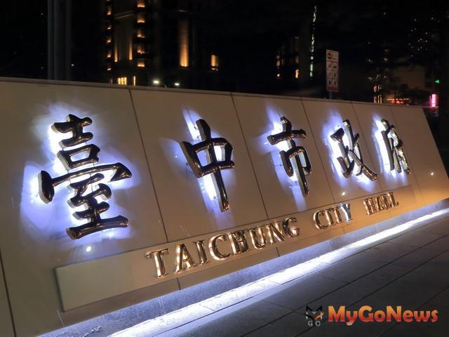 中市府終止台開公司豐洲二期開發契約,後續評估自行開發 MyGoNews房地產新聞 區域情報