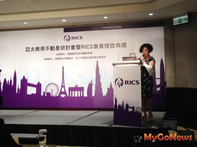 RICS台北研討會,翁琳女士探討跨境投資趨勢,未來四年,預計亞太區整體經濟增速將保持平穩(圖:高力國際) MyGoNews房地產新聞 市場快訊