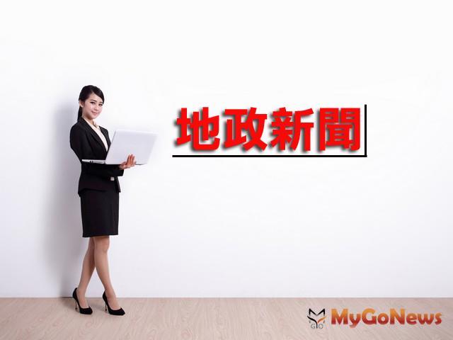 網路服務再升級!三重地所即日起提供「土地登記線上聲明」服務措施 MyGoNews房地產新聞 區域情報