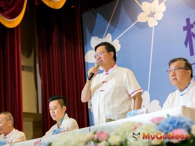 「桃竹竹苗區域治理平台」成立,誓言打造台灣下一個世代的新起點(圖:桃園市政府) MyGoNews房地產新聞 區域情報