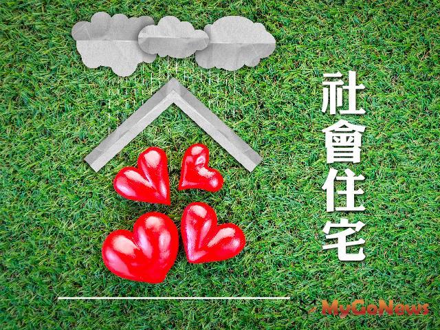 國有財產署召開社會住宅說明會,協助興辦機關取得所需國有不動產 MyGoNews房地產新聞 市場快訊