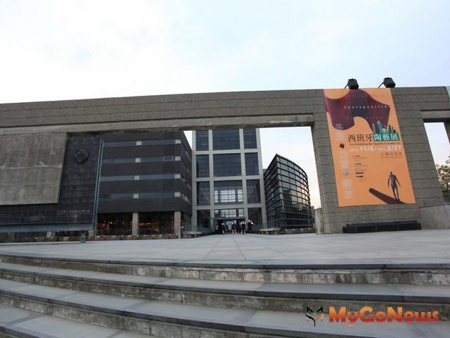鶯歌獲第16屆國國際宜居城市大獎 MyGoNews房地產新聞 市場快訊