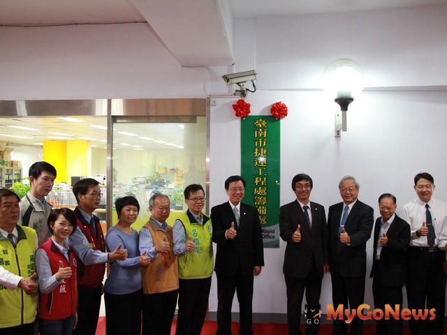 先進台南 前瞻啟航 台南市捷運工程處籌備處正式成立 MyGoNews房地產新聞 區域情報