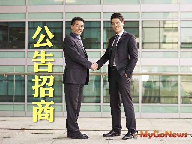 財政部招商大會熱鬧登場,釋出投資商機逾1,800億元 MyGoNews房地產新聞 市場快訊