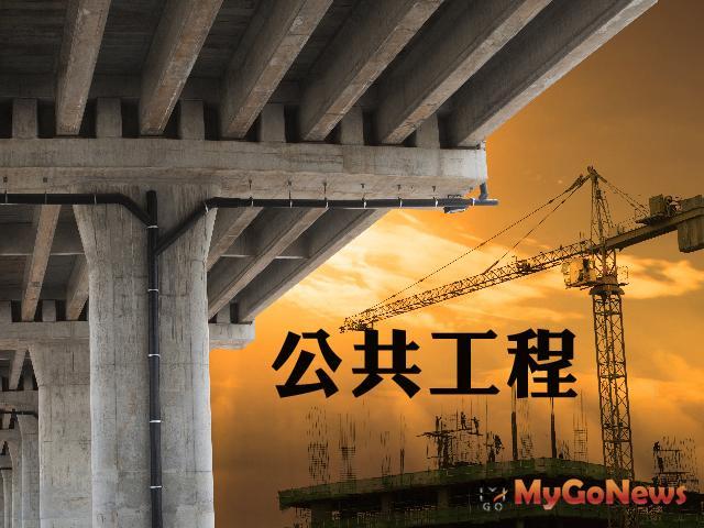 工程會 強化公共工程全生命週期管理及監督 MyGoNews房地產新聞 市場快訊