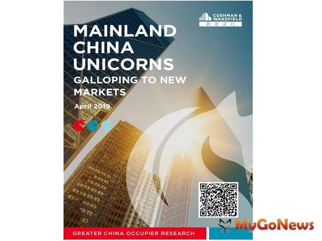 戴德梁行:中國大陸的獨角獸企業–快速佈局新興市場 MyGoNews房地產新聞 Global Real Estate