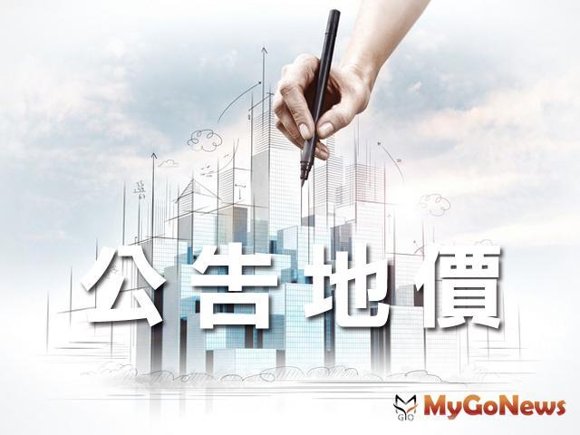 2022年地價調整說明會將於9月10日起在桃園市各地政事務所舉辦 MyGoNews房地產新聞 區域情報