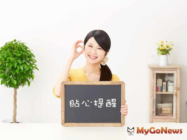 標準檢驗局提醒民眾,春節期間注意除濕機及電暖器之使用安全 MyGoNews房地產新聞 安全家居