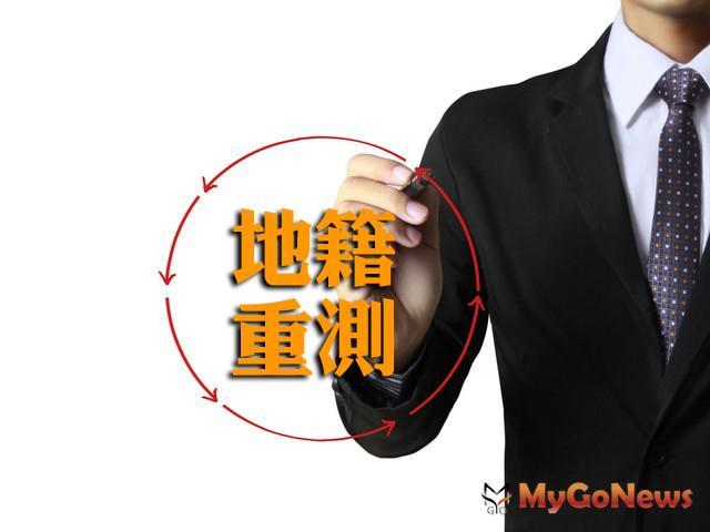 石碇及坪林區地籍圖重測結果 10/14起公告 MyGoNews房地產新聞 區域情報