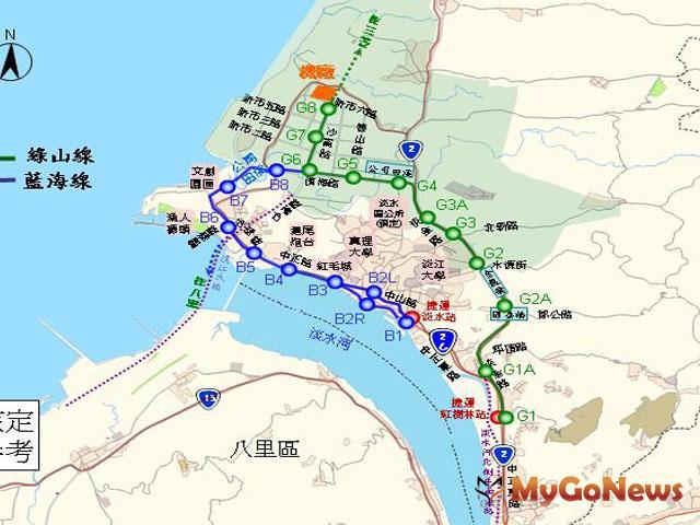 原本由高鐵局接手辦理的淡海輕軌捷運,傳出將由新北市政府自己接手興建,將可以提前於2017年完工通車。(圖:新北市政府) MyGoNews房地產新聞 房市新焦點