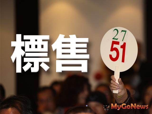 台北市政府財政局6月19日標售市有房地,再標出5戶國美信義商隱社區市有房地 MyGoNews房地產新聞 市場快訊