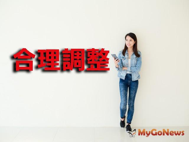合理調整!公告地價公平課稅全民受益,台北市為2016年六都中地價調幅最緩的直轄市 MyGoNews房地產新聞 區域情報