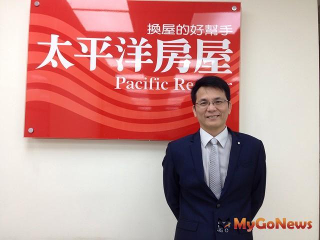 太平洋房屋士林加盟店長程麒輝談區域房市 MyGoNews房地產新聞 房市新焦點