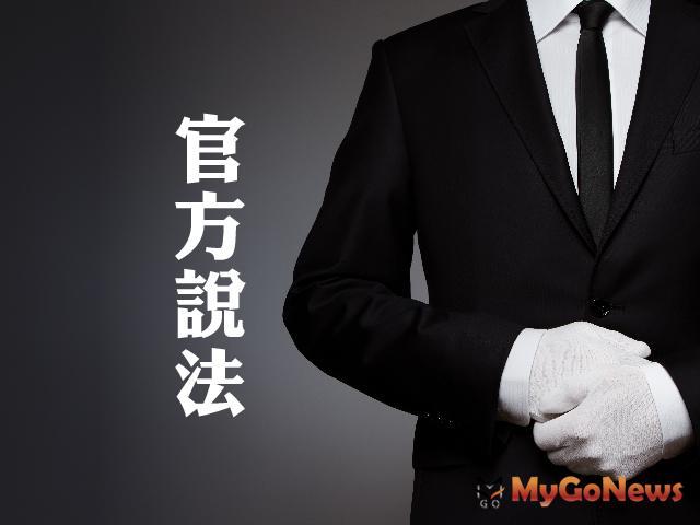 官方說法:大龍新城建築結構無虞 北市府掛保證 MyGoNews房地產新聞 區域情報
