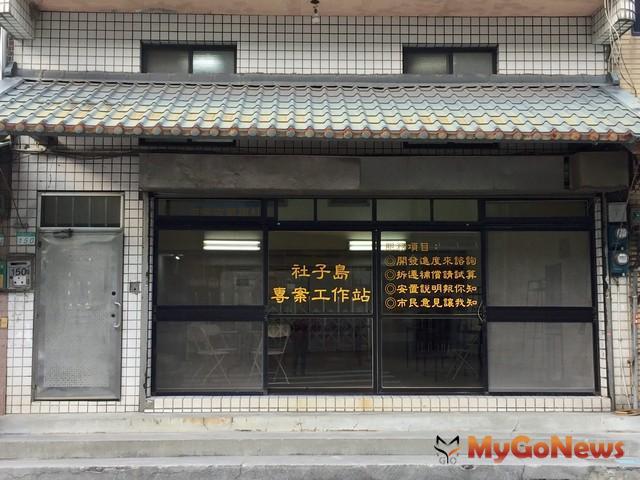 社子島民眾踴躍參與台北市政府舉辦社子島開發計畫在地諮詢服務,9月28日還有2場 MyGoNews房地產新聞 區域情報