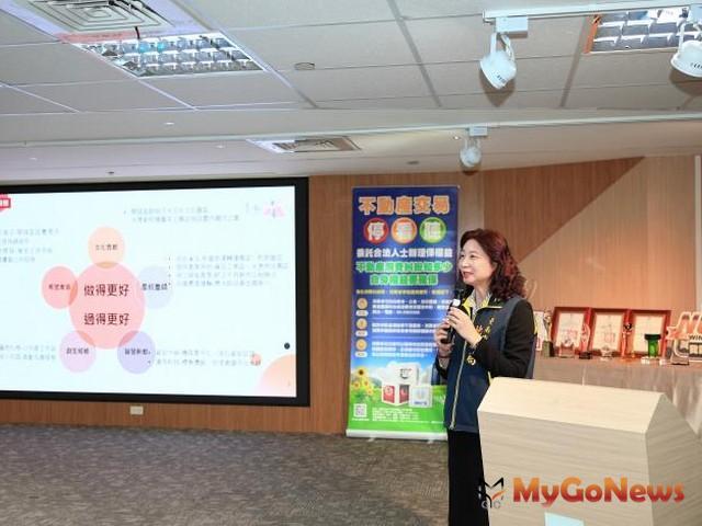 台南市政府地政局長陳淑美表示,台南地價上漲,市府標售土地回收開發成本,盈餘回饋市民共享 MyGoNews房地產新聞 區域情報
