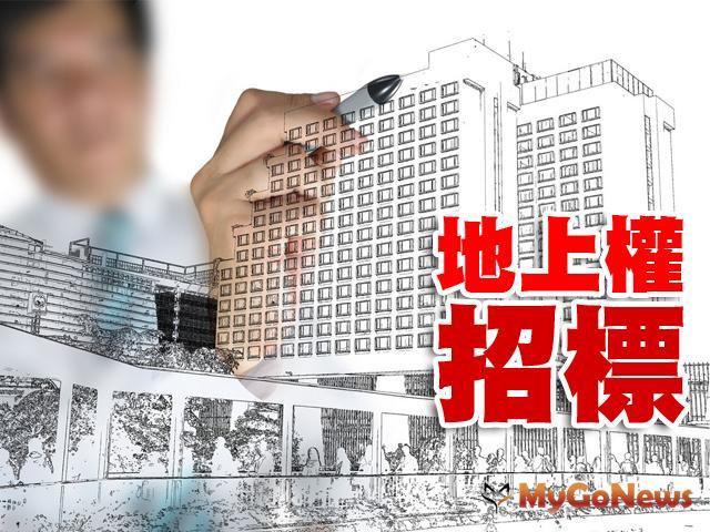 國產署公告推出11宗招標設定地上權標的 MyGoNews房地產新聞 市場快訊
