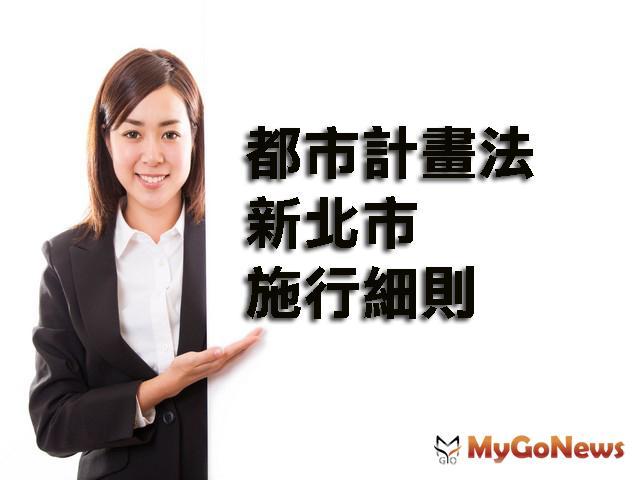 都更三箭展績效,都更二箭主幹道容積加給,第一案僑蓮建設申請核准 MyGoNews房地產新聞 區域情報