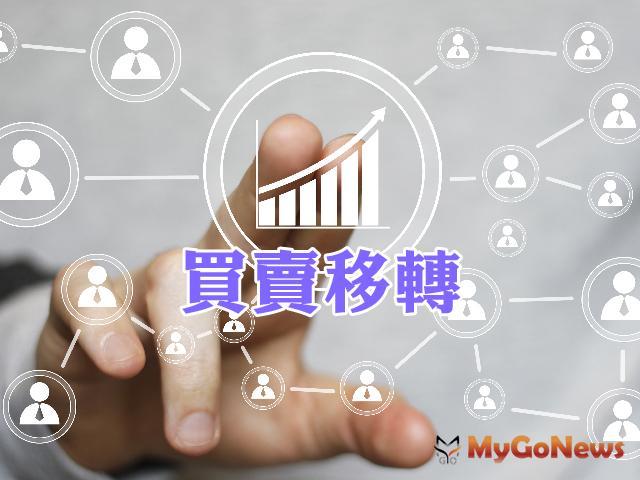 2020買賣移轉棟數32.6萬棟  7年新高 MyGoNews房地產新聞 市場快訊
