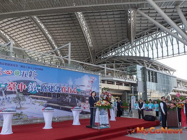 總統出席「台中鐵路高架捷運化第二階段工程完工啟用典禮」(圖:總統府) MyGoNews房地產新聞 市場快訊