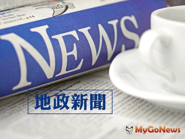 地政新聞 新北不動產I-Land網,瑞芳地政教您輕鬆「圖」方便 MyGoNews房地產新聞 區域情報
