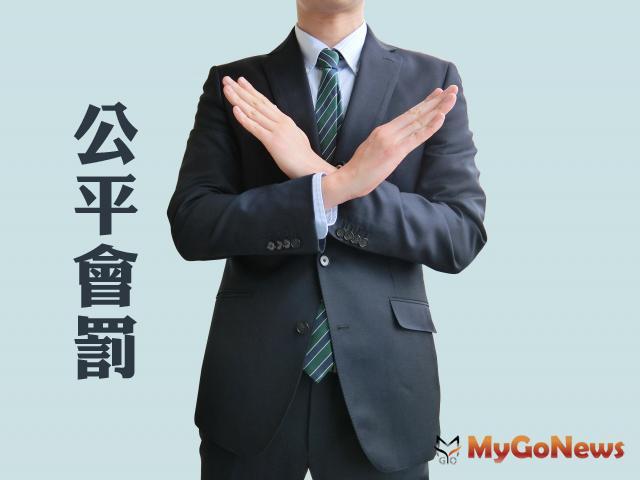 新北新莊「遠雄首品」建案廣告不實!罰370萬元 MyGoNews房地產新聞 區域情報