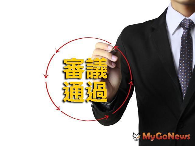 海科大申請剔除社子島區段徵收範圍,內政部都委會審議通過 MyGoNews房地產新聞 區域情報
