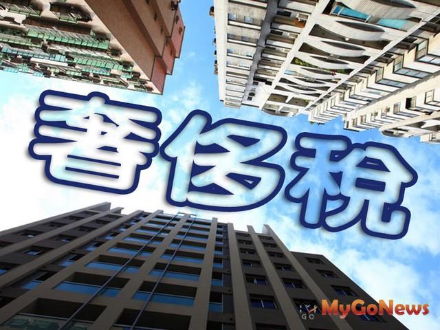 中信房屋2013Q2宅指數調查顯示,超過七成民眾認為奢侈稅抑制房價的政策失靈。 MyGoNews房地產新聞 市場快訊