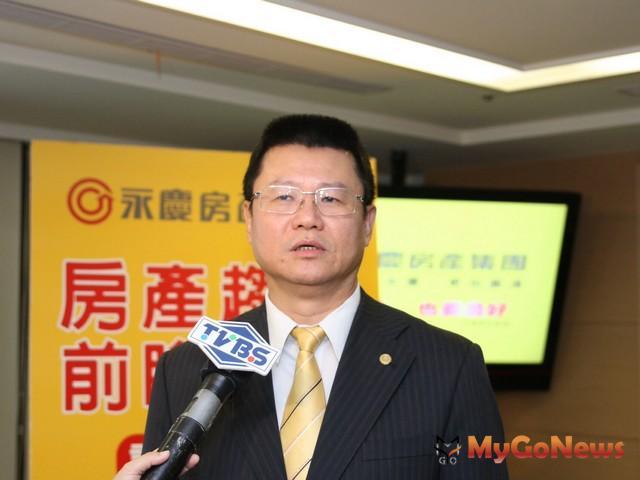 葉凌棋:房地合一實施前,將再掀一波節稅出售潮 MyGoNews房地產新聞 趨勢報導
