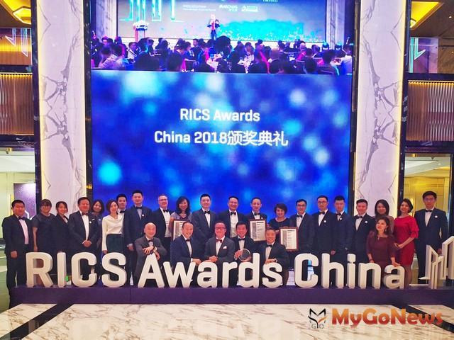 2019 RICS中國年度大獎揭曉,戴德梁行榮耀加冕,一舉獲得多項至高榮譽(圖:戴德梁行) MyGoNews房地產新聞 市場快訊