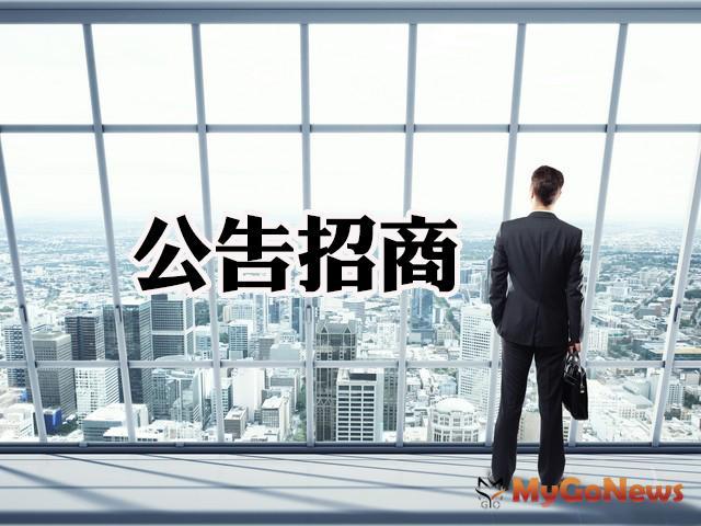 「高速鐵路新竹車站特定區車站專用區(二)開發經營案」於2020年6月29日公告,歡迎踴躍參與 MyGoNews房地產新聞 區域情報