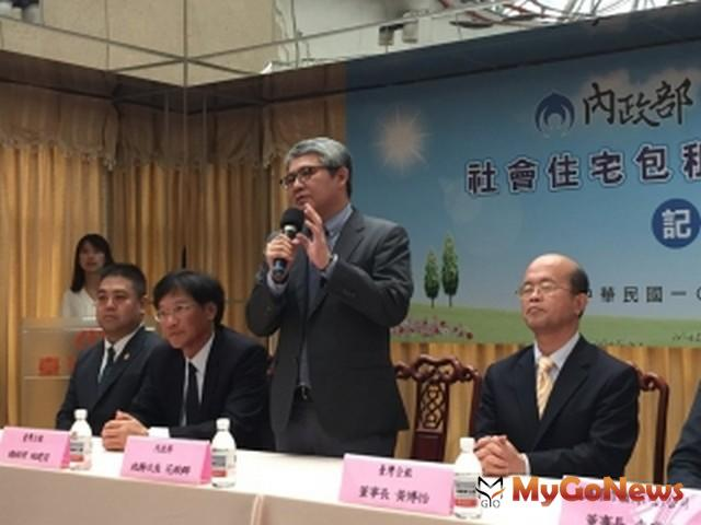 台灣中小企銀挺內政部,社會住宅包租代管專案融資即將開辦(圖:營建署) MyGoNews房地產新聞 市場快訊