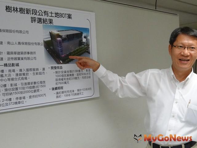 葉惠青局長表示,透過樹林樹新段公有土地BOT案,引進大型綜合商業設施,將翻轉樹林的城市地位(圖:新北市政府) MyGoNews房地產新聞 區域情報