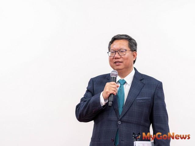 歡慶桃園市第225萬市民入籍,持續打造桃園成為年輕家庭首選 MyGoNews房地產新聞 區域情報