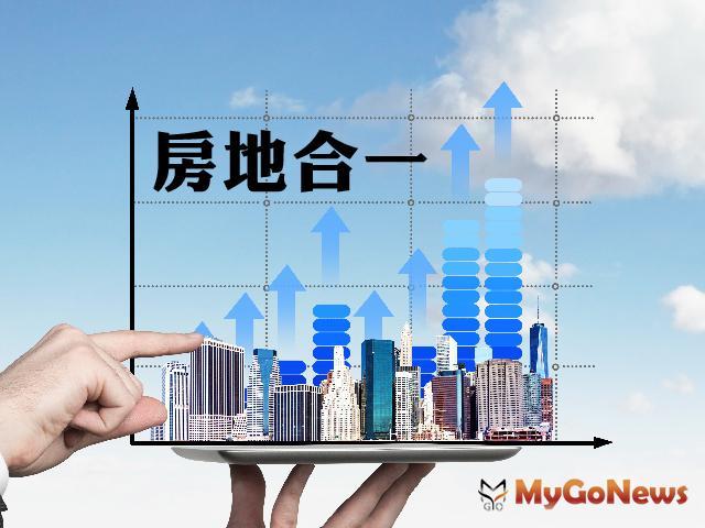 出售房地未獲利仍應申報房地合一稅 MyGoNews房地產新聞 房地稅務