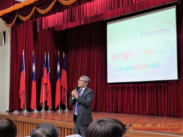 內政部次長花敬群表示,新版「包租代管公會版」正式啟動 MyGoNews房地產新聞 市場快訊