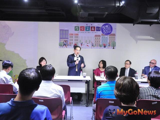 實價登錄精進與展望,各領域專家共同獻策(圖:台北市政府) MyGoNews房地產新聞 區域情報